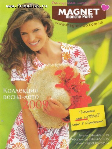 сайт знакомств www love dating ru