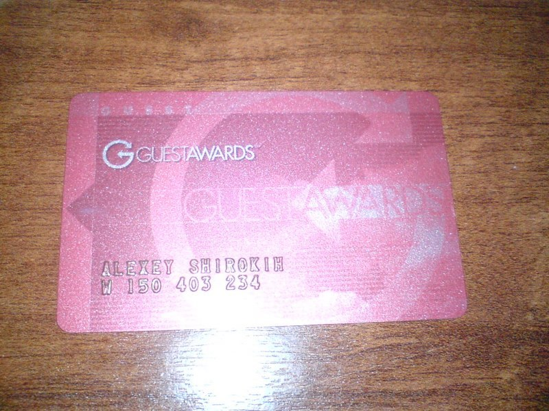 guestawards